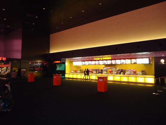 cinema4.jpg