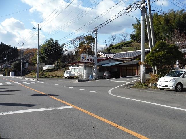 hanawa1.jpg