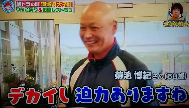 kikuchi.jpg