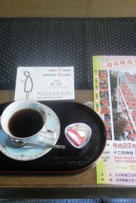 yuragi1.jpg